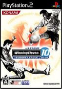 Jリーグ ウイニングイレブン10