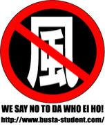 WE SAY NO TO DA WHO EI HO!