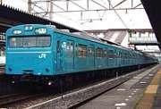 103系電車730両製造計画