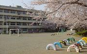 千葉市立源小学校