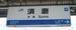 須磨ァ〜ズ(@^^)/~~~