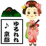 ゆるレレ♪京都(ウクレレ)