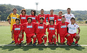 VOLARE FC