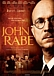 映画「ジョン・ラーベ」が観たい