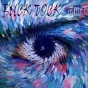 BUCK-TICK -mania-