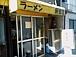 ラーメン(二郎)神田店
