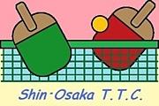 真大阪卓球クラブ