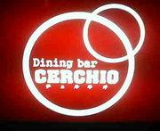 DINING BAR CERCHIO
