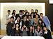 Share2008 な人たち!