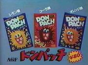 DON・DONドンパッチ