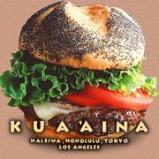 KUA`AINA(クアアイナ)
