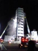 高松市消防局