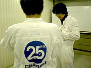 25時間チャンネルTV