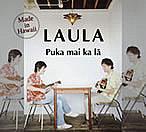 LauLa(ラウラ)