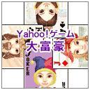 Yahooモバゲー 大富豪