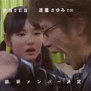 ボイトレ部 (顧問 菅井先生)