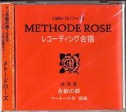 Method Rose