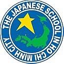 集まれ!!ホーチミン日本人学校