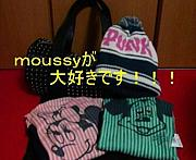moussyが大好きです!!!