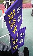 筑紫女学園☆陸上部