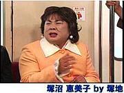◆関西のおばちゃん愛好会◆