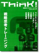 【crt0701kt】GMSクリシン0701-K