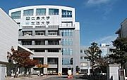 放送大学広島学習センター