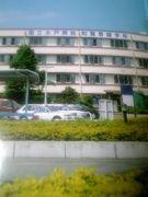 旧・国立水戸病院附属看護学校
