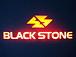 DJBAR BLACK STONE