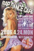 RAP DANCE CAFE