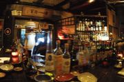 Bar imagine (今尽)