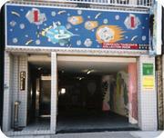 大阪のサブカルスペース
