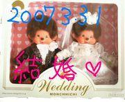♥2007・3・31結婚♥