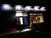THE ARCHIGRAM(アーキグラム)