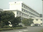 県立越生高校OB