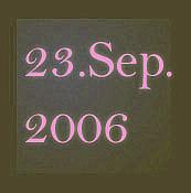 2006年9月23日baby