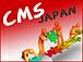 CMS JAPAN .INFO
