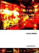 shot bar DEMAND
