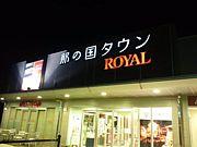 Royal〜SA Night  Club〜