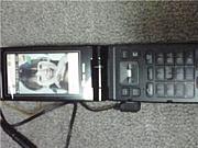 携帯大好き