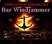 YOKOHAMA Bar Windjammer