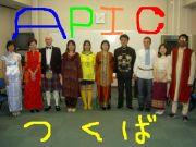 APIC筑波大学