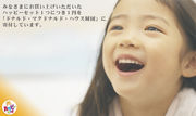 マクドナルド1号線南草津店