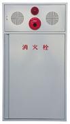 火災報知器・消防設備