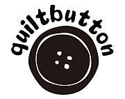 キルトボタン(quilt button)