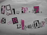 1991年12月17日生まれ