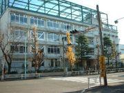 渋谷区立外苑中学校