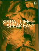 as spiral life style