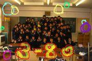 We ♡ 3の8 集まれ愛団