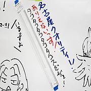 名古屋オタクイベント情報局